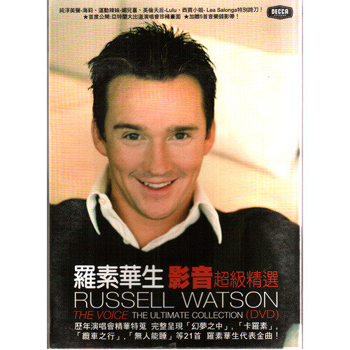 羅素華生 影音超級精選DVD RUSSELL WATSON The Ultimate Collection (購潮8)