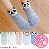 兒童夏季薄款網眼波浪熊貓短襪 船襪 5雙/組