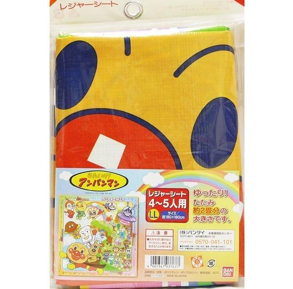 麵包超人Anpanman 野餐墊 餐桌墊 地墊 奶爸商城 日本製 037677 LL