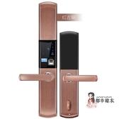 智慧?? 指紋鎖家用門智慧密碼鎖電子鎖門鎖手機遠程APP一握開真插芯 2色T