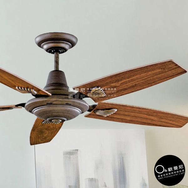 吊扇★52吋質感原木吊扇 台灣製造♥燈具燈飾專業首選♥♥歐曼尼♥