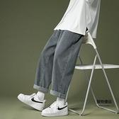 牛仔褲男寬鬆直筒闊腿褲子夏季青少年高街休閒墜感老爹褲【聚物優品】
