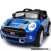 Mini Cooper 原廠授權 兒童電動車 三色
