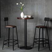 吧臺椅高腳凳鐵藝家用靠背吧凳桌椅現代簡約高椅子酒吧椅高腳椅子-凡屋FC