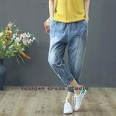 依多多 淺藍色拼接刺繡哈倫蘿卜春夏新款寬鬆牛仔褲分鬆緊腰