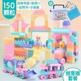 組裝積木兼容積木大顆粒城市拼裝1-2-4男女孩子兒童益智玩具3-6周歲wy【全館85折】