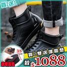 任選2+1雙1088雨靴休閒短筒時尚繫帶...