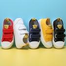 男女童小白鞋2020春秋新款重工鞋百搭童鞋寶寶餅干鞋兒童帆布鞋子 韓語空間