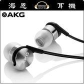 【海恩特價 ing】AKG K3003 旗艦款耳道式耳機 無線控版 挑戰完美的頂級之作