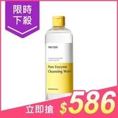 韓國 魔女工廠 Ma:nyo 零毛孔酵素保濕卸妝水(400ml)【小三美日】$690