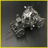 拼圖 3D立體金屬拼圖模型城堡摩天輪南瓜車旋轉木馬