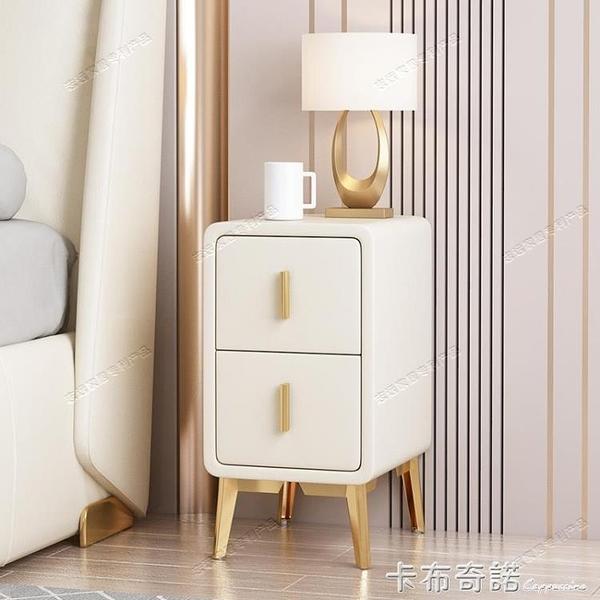 迷你小型超窄床頭櫃簡約現代北歐風in輕奢免安裝30cm寬床邊儲物櫃 卡布奇諾