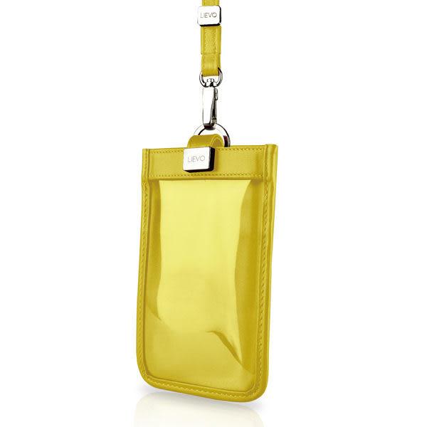 【LIEVO】 TOUCH - 頸掛式真皮手機套_黃(iPhone 8 / Galaxy S6 / 5.1 吋螢幕以下手機皆適用 )