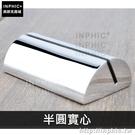 INPHIC-半圓實心自助餐台座餐廳餐牌座不鏽鋼名片座_sIPd