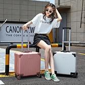 行李箱 小型登機拉桿箱女20寸短途密碼旅行箱子男18韓版 【免運快出】