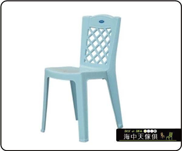 {{ 海中天休閒傢俱廣場 }} B-99  摩登時尚 戶外桌椅園藝系列 RC-333 (大)喜來登休閒椅