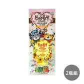 【LWYL】植萃羅馬洋甘菊(洗沐2合1慕斯)天然無添加液體皂 500ml 2瓶組