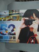 【書寶二手書T4/攝影_YFL】52個攝影計畫:深入21位攝影師的創作過程_凱文梅瑞迪斯