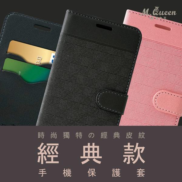 MQueen膜法女王 HTC Desire 826 E9+ 方格紋 皮套 手機 保護套 簡約
