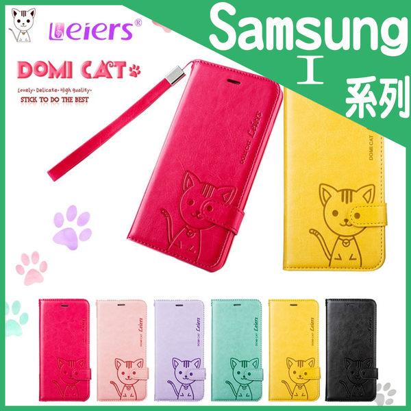 ◎多米貓 韓式風格系列 側掀可立式皮套/保護殼/Samsung GALAXY GRAND Neo i9060/i9082/Win i8552