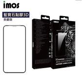 【IMOS】iPhone11 PRO MAX 6.5吋「點膠3D」2.5D滿版玻璃保護貼 人造藍寶石 正品公司貨 現貨