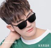 太陽鏡 2018新款潮人男駕駛偏光鏡釣魚墨鏡太陽眼鏡 BF6378『寶貝兒童裝』