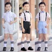 男童禮服六一小花童禮服兒童鋼琴演出背帶褲小主持人服裝男童表演套裝 PA17440『男人範』