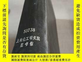 二手書博民逛書店FARM罕見CHEMICALS.Vol.163.2000(農用化