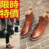 馬丁靴-雕花真皮尖頭英倫中筒男靴子2色64h12[巴黎精品]