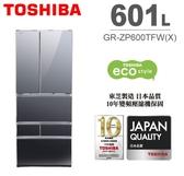 【佳麗寶】-含運送安裝(TOSHIBA)601L無邊框玻璃六門變頻電冰箱 GR-ZP600TFW(X) 留言加碼折扣