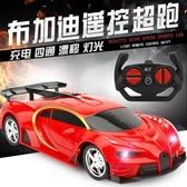 遙控賽車汽車可充電高速四驅漂移車無線遙控大號兒童玩具男 交換禮物