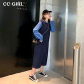 中大尺碼 休閒連帽深藍洋裝 - 適XL~4L《 69052 》CC-GIRL