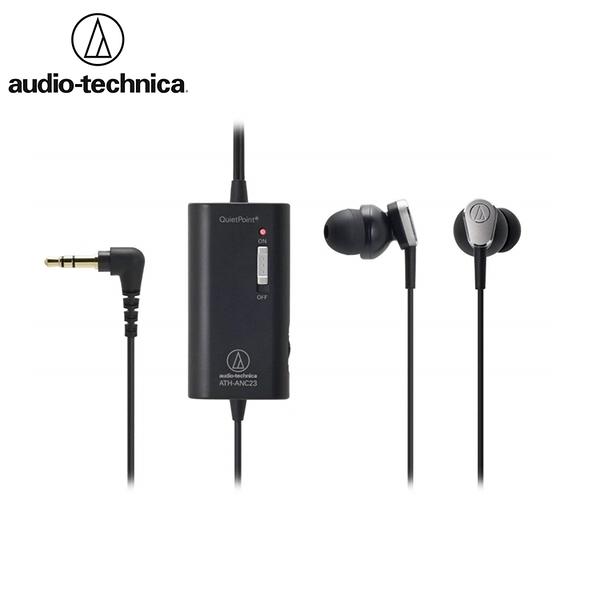 耀您館|日本鐵三角主動式抗噪耳道耳機ATH-ANC23主動抗噪耳機Audio-Technica主動降噪入耳式耳機