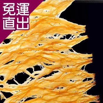 瘋神邦 經典綜合魷魚海味/四包入/禮盒 原味魷魚絲/片/炭烤魷魚絲/片【免運直出】