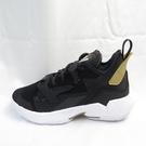 NIKE JORDAN WHY NOT ZER0.4(GS) 大童 籃球鞋 CQ9430001黑金【iSport愛運動】