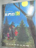 【書寶二手書T9/少年童書_XEW】我們的樹_Eve Bunting