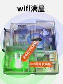 信號增強器 信號接收器擴大放大器wi-fi路由中繼器wife擴展器家用無線大功率網路加強器 A12