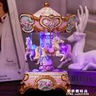 音樂盒 精致彩燈旋轉木馬音樂盒八音盒創意...