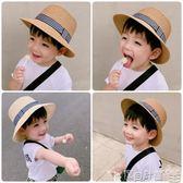 兒童童帽 男童夏天沙灘帽男孩草帽女童遮陽帽寶寶太陽帽禮帽兒童防曬涼帽潮 寶貝計畫