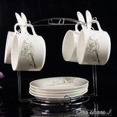 歐式陶瓷杯咖啡杯套裝 高檔金邊創意4件套 骨瓷咖啡杯碟勺帶架子  one shoes