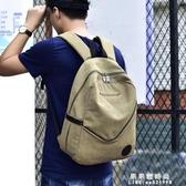 後背包 休閒後背包男士韓版帆布簡約旅行背包高中學生書包電腦包時尚【果果新品】