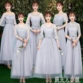 伴娘禮服女新款創意仙氣質姐妹團中長裙平時可穿ins抖音同款ATF「錢夫人小鋪」