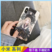 日系古典少女 小米9 小米8 Lite 手機殼 手機套 可愛卡通殼 小米A1 小米A2 保護殼保護套 防摔軟殼