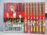 【書寶二手書T8/漫畫書_RDT】F5-偶像傳說_1~8集合售_西山優里子
