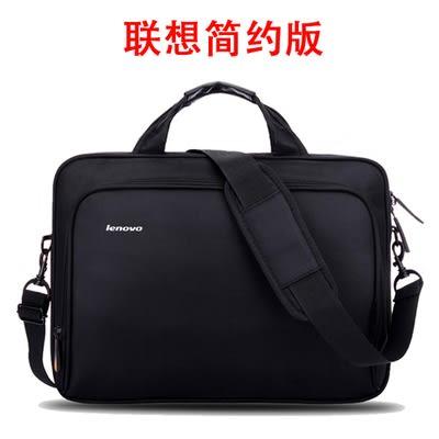 筆電包 聯想 戴爾 華碩防 震電腦包14吋15吋17吋單肩商務男女手提包