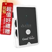 來而康 歐克 助聽器 GV-SA01 歐克好聲音 贈 專用USB充電器