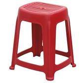 花園47CM止滑椅(紅)