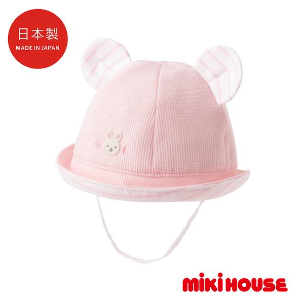 MIKI HOUSE BABY 日本製 夏季遮陽帽(粉)