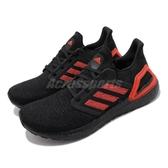 adidas 慢跑鞋 UltraBOOST 20 黑 橘 男鞋 運動鞋 【PUMP306】 EG0698