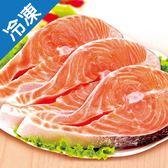 【鮮甜味美】冷凍鮭魚厚切1入340G/片【愛買冷凍】